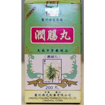 Run Chang Wan - 200 pills,(Solstice)