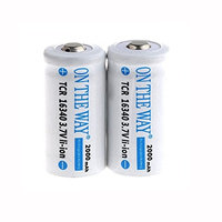 ON THE WAY®2 Pcs CR123A 16340 3.7V 1000mAh Rechargeable Li-ion Batteries for laser pointer and flashlight
