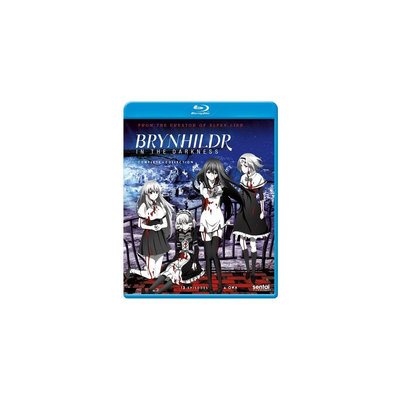 Brynhildr in the Darkness [Blu-ray] [2 Discs]
