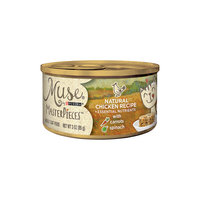 Muse by Purina MasterPieces Natural Chicken Recipe accented with Carrots & Spinach Cat Food, 3 oz, Case of 24