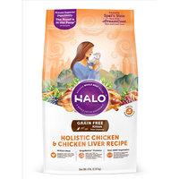 Halo Grain Free Kitten Holistic Chicken & Chicken Liver Dry Cat Food, 6 lbs