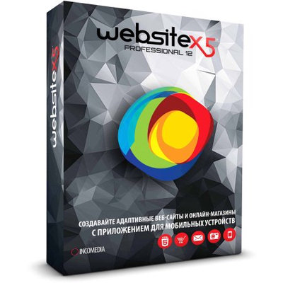 Incomedia WebSite X5 Professional 12