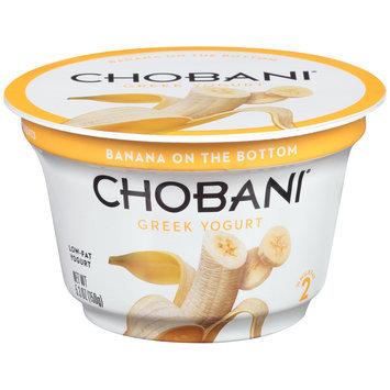 Chobani® Banana on the Bottom Low-Fat Greek Yogurt 5.3 oz. Cup