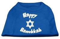 Ahi Happy Hanukkah Screen Print Shirt Blue Med (12)