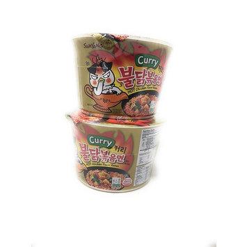 Fusion Select Samyang Hot Chicken Flavor Ramen Big Bowl - Curry Flavor - 2 Packs
