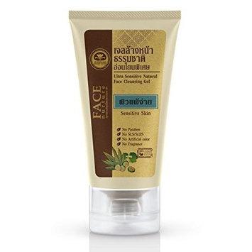 Talaypu Natural Face Cleansing Gel, 2.19 fl. oz (Ultra Sensitive) - Rose Water, Aloe Vera, Cucumber, Chamomila, Centella