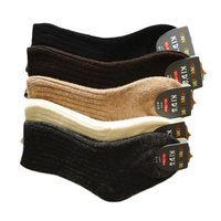 Lian LifeStyle Baby's 6 Pairs Pack Fashion Soft Knee High Wool Socks M(15-17cm/5Y-8Y) HR1618 Assorted Boy Color