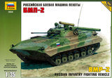 Zvezda Models BMP-2 Russian Infantry Fighting Vehicle ZVES3554