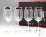 Riedel Vinum Riesling Value Pack