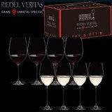 Riedel Veritas Cabernet/Merlot and Chardonnay/Viognier Glasses Pay 6 Get 8 Glasses