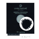 Living Nature Eyeshadow 1.5g - Slate