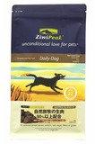 ZiwiPeak Beef Formula Dry Dog Food