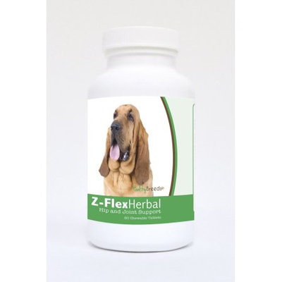 Healthy Breeds Pet Supplements 60 Bloodhound Natural Joint Support Chewable Tablets