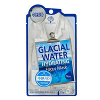 DEWYTREE - Glacial Water Hydrating Focus Mask (Blue) 10 pcs