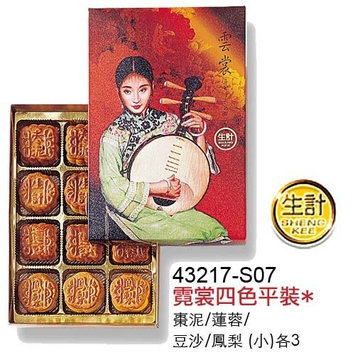 Sheng Kee 12 Small Moon Cake (4 Flavors Combo)