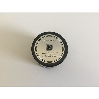 JO MALONE LONDON 'Velvet Rose & Oud' Body Crème, Deluxe Travel Size, 0.5 oz