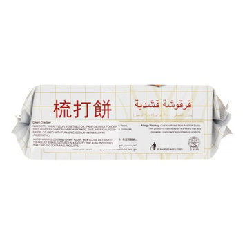 Khong Guan, Cream cracker, 7 Ounce