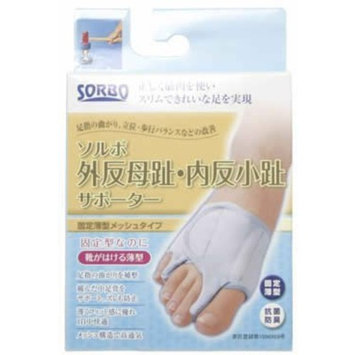 Bunion/Bunionette Stretcher Regulator Support Toe Pain Relief Foot Separators Straightener