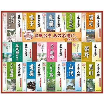 Bath Salts -Best Collection of Japanese Famous Hot Spring- 50 packs