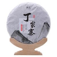 Yiwu DingJiaZhai puer tea Pu-erh Tea Cake