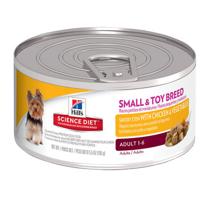 Hills Pet Nutrition Science Diet Savory Stew Chicken Toy Can Dog Food