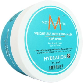 Moroccanoil Weightless Hydration Mask, 16.9 Ounce