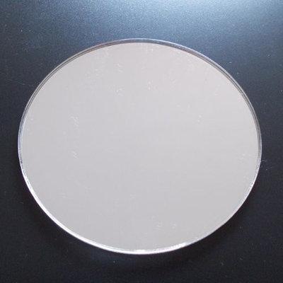 Round Circular Mirror Disc 25 SIZES TO CHOOSE - Silver Circular Acrylic Mirror Round Wall Safety Wedding Table Centre Stand Mirror