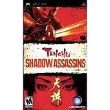 Ubisoft Tenchu: Shadow Assassins - Pre-Played