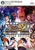 Capcom 31076 Super Street Fighteriv Video Game Arcade Edition