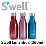 Swell S'Well Shimmer Insulated Water Bottle-OCEAN BLUE-9oz
