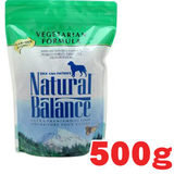 Natural Balance Pet Foods Natural Balance Platefulls Indoor Turkey and Duck Formula in Gravy