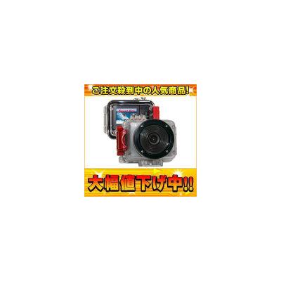 Intova SP1 N Sport HD II - waterproof 1080p video POV camera