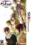 Hakuoki: Memories of the Shinsengumi Limited Edition Nintendo 3DS Game AKSYS GAMES