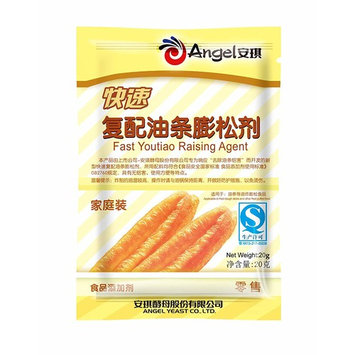 Youtiao Rising Agent for Chinese Style bakery 20g sachet x 200 packs