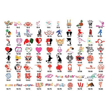 Airbrush Stencils Book #18 - 80 Temporary Tattoos Designs
