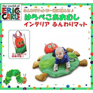 EricCarle (Eric Carle) The Very Hungry Caterpillar interior soft mat