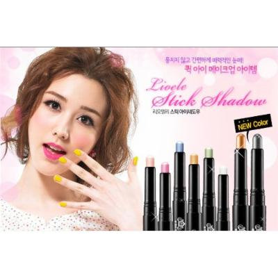 Lioele Stick Eyeshadow 08 Black Stone