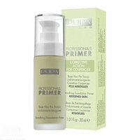 Pupa - Professionals Smoothing Foundation Primer # 02 - 30ml/1.01oz