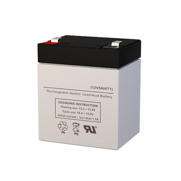 Consent Battery GS125 F1 Battery Replacement (12V 5AH SLA Battery)