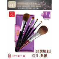LSY Purple Beauty Pofessional Makeup Brush Set