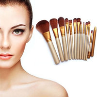 Sannysis Pro Makeup 12pcs Brushes Set Powder Foundation Eyeshadow Eyeliner Lip Brush Tool