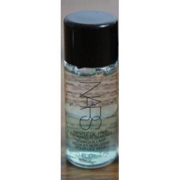 Nars Gentle Oil Free Eye Makeup Remover 15ml/.5oz Deluxe Sample