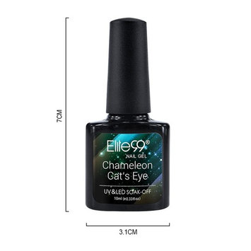 Elite99 Holographic Cat Eye Gel Nail Polish Soak Off UV LED Holo Glitter Manicure Stars Sky Series 10ML 3301