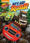 Blaze and the Monster Machines: Rev Up and Roar! DVD