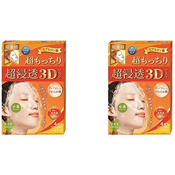 HADABISEI Kracie 3D Super Moisturizing Facial Mask, 4.05, Fluid Ounceset of 2 by Hadabisei