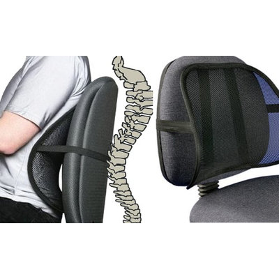 One & Only New Posture Corrector Cool Vent Mesh Back Support For Office Chair, Car,?