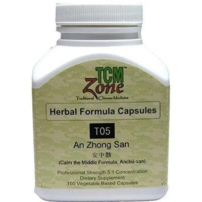 Ma Chi Xian, Portulaca herb, 100 CT of vegi-Caps-(500mg) by baicao
