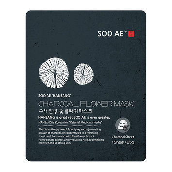 Soo Ae Han Bang Charcoal Flower Essence Mask - 5 count
