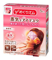 MEGURHYTHM Kao Steam Hot Eye Mask