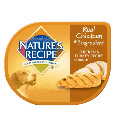 Nature's Recipe® Dog Food size: 2.75 Oz